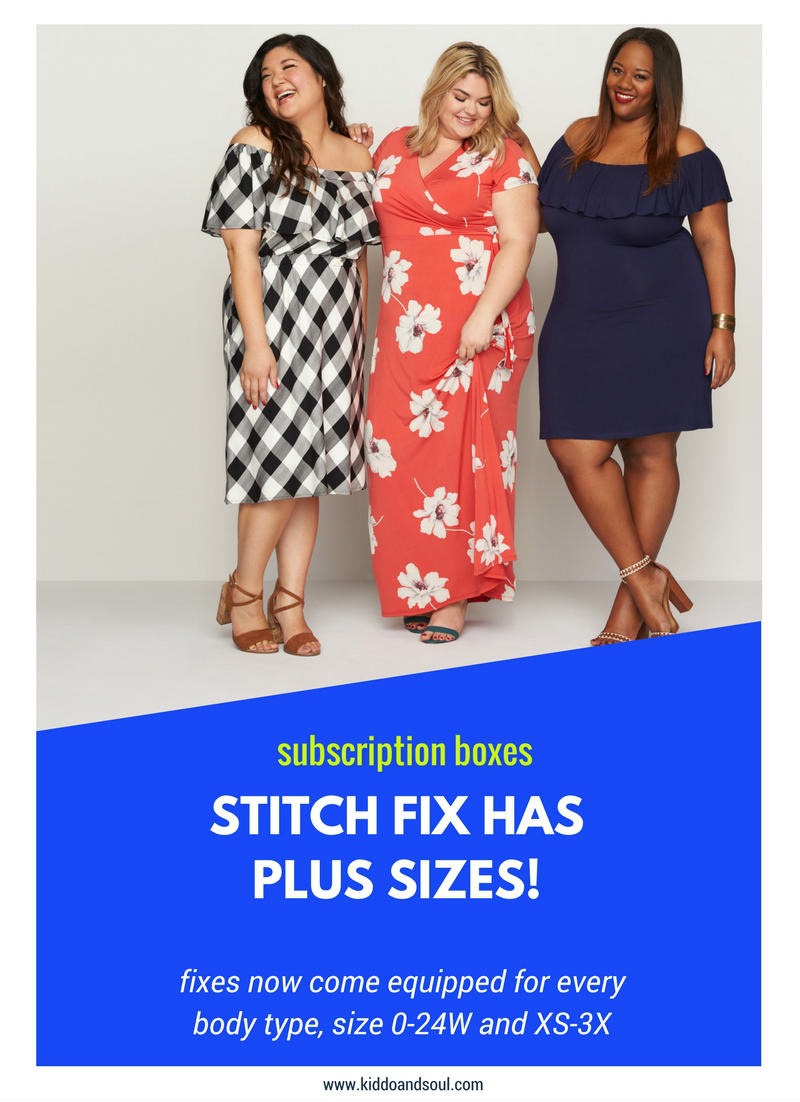 Stitch Fix carries plus sizes now! Details here.