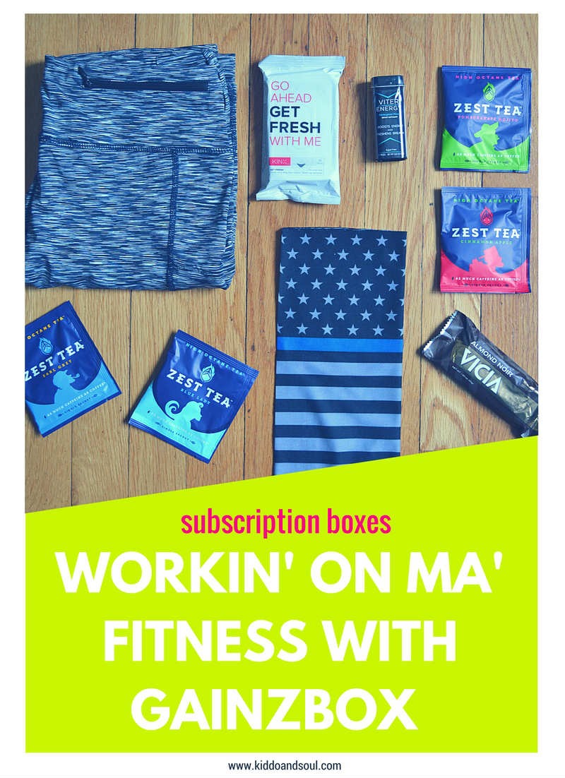 I'm feeling motivated for fitness with the April Gainbox!