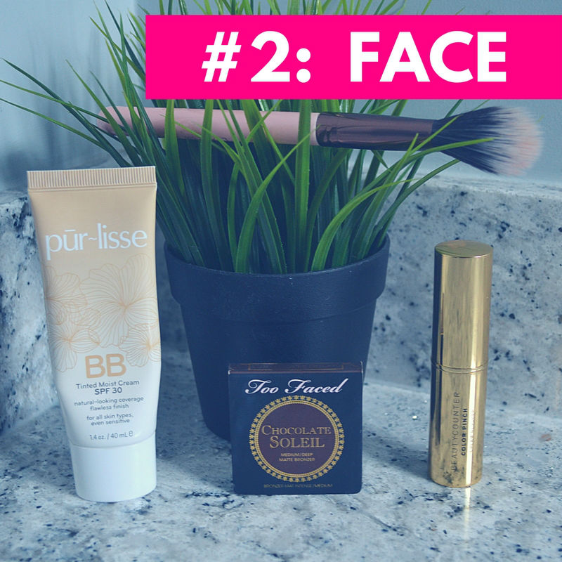 I'm sharing my favorite summer beauty products - all 20 of them!